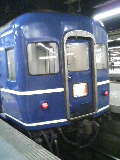 旅にっき2006年春(1)